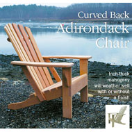 Charmant Mahogany Curved Back Adirondack Chair Photo
